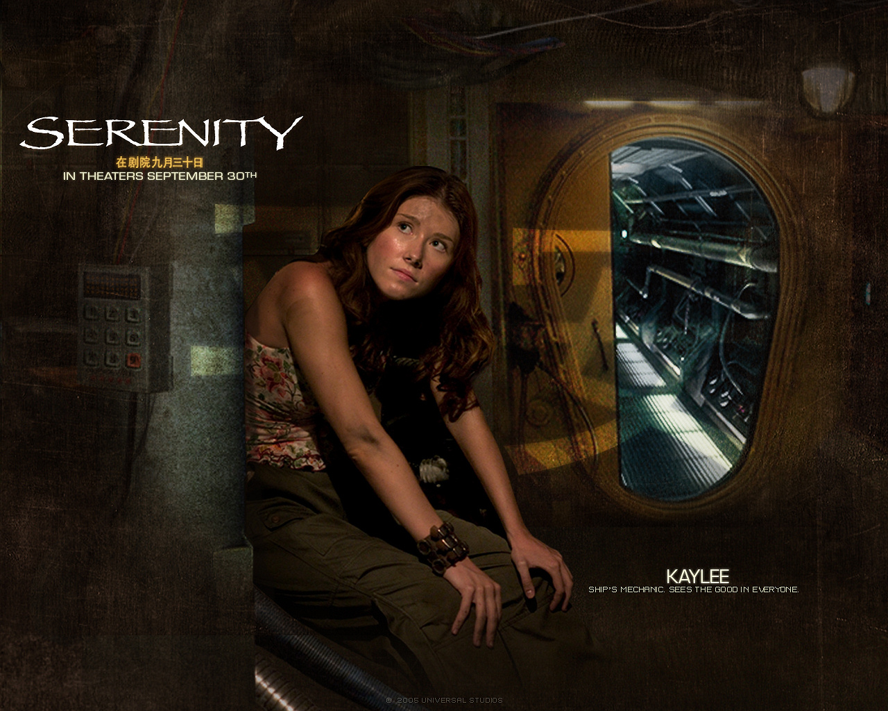 firefly serenity wallpaper table 3 - photo #6