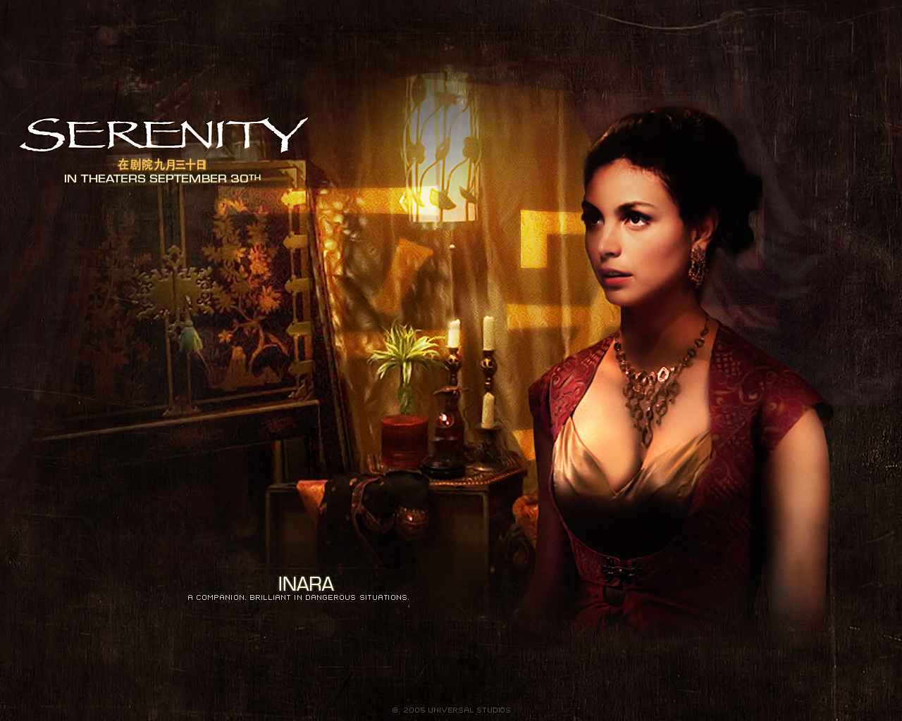 firefly serenity wallpaper table 3 - photo #7